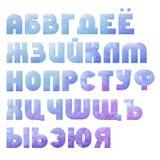 Low poly Russian alphabet Stock Photos