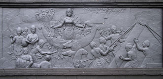 Low relief picture in park Taman mini Indonesia Stock Image