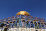 Dome of the Rock. Low and wide angle view of one of the holiest places to the Islam, the Dome Of The Rock in the old city of Jerusalem Royalty Free Stock Photo