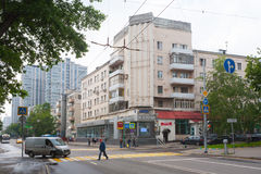 Lower Presnya residential building in Moscow 13.07.2017 Royalty Free Stock Photos