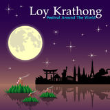 Loy-Krathong节日摘要  库存图片