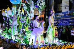 Loy Krathong Festival 2011 stock image