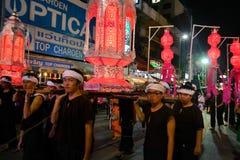 Loy Krathong festival parade for Yee Peng, Chiang Royalty Free Stock Photo