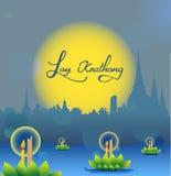 Loy Krathong festival Stock Photography