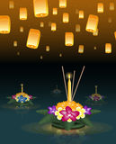 Loy Krathong greeting card with floating lanterns, thai holiday Stock Photo