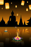 Loy Krathong greeting card with floating lanterns, thai holiday Royalty Free Stock Photography