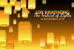Loy Krathong greeting card. Loy Krathong 2016 greeting card and invitation. Yi Peng Festival. Text `The festival of lights`. Fly fire lanterns in night sky. Thai stock illustration