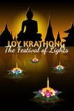Loy Krathong-Grußkarte mit sich hin- und herbewegenden krathongs, thailändischer Feiertag vektor abbildung