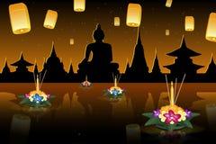 Loy Krathong kartka z pozdrowieniami z spławowymi lampionami, tajlandzki wakacje ilustracji