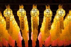Loy Krathong Lantern Festival in Chiang Mai Fotografie Stock Libere da Diritti