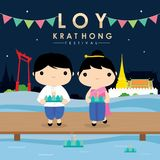 Loy Krathong Thailand-festival van het betalen van eerbied aan de Vector van watergeesten stock foto