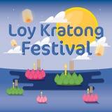 Loy Kratong Festival Background Imagens de Stock Royalty Free