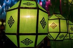 Loy Kratong Festival Stock Photo