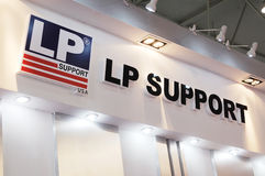 Lp supoort  stand Royalty Free Stock Image
