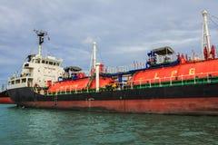 LPG Ship Stock Photos