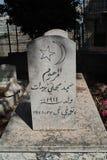 Lápida mortuaria Nazaret de Mulsim Fotografía de archivo
