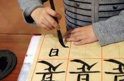 lrearning writing för kines royaltyfria foton