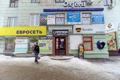 ltd. Srochnodengi Nizhny Novgorod Russland Stockbild