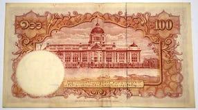 Älterer siamesischer Banknote 100 Baht Lizenzfreies Stockfoto