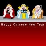 Lu Shou van Fu Gelukkige Goden Stock Afbeelding