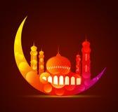 Lua com uma mesquita em várias cores ilustração do vetor