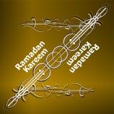 Lua nova da estrela da rotulação do ouro de Ramadan Kareem, cartão islâmico do modelo ilustração royalty free