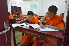 Luang Prabang, Laos Stock Image