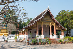 Luang Prabang Laos, Mar 05 2015, -: KADZIOWY PAK KHAN KHAMMUNGKHUN A Zdjęcie Stock