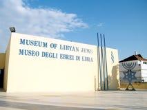 Lub Yehuda muzeum libijscy żyd 2011 zdjęcia royalty free