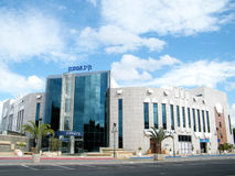 Lub Yehuda nowożytny budynek 2010 obrazy stock