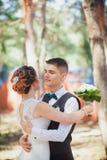 Ślubne emocje Zdjęcie Royalty Free