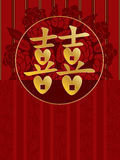 Ślubny Chiński okrąg Fotografia Royalty Free