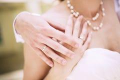 Ślubny moment Zdjęcia Royalty Free