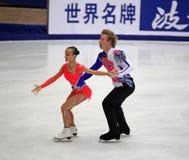 Lubov Iliushechkina and Nodari Maisuradze (RUS) Stock Images