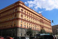 Lubyanka大厦,莫斯科 免版税库存照片