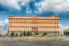 Lubyanka Building, iconic KGB former headquarters, Moscow, Russi Royalty Free Stock Image