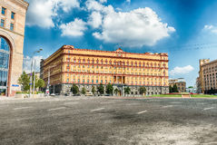 Lubyanka Building, iconic KGB former headquarters, Moscow, Russi Royalty Free Stock Photo