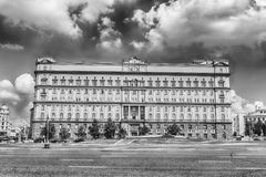 Lubyanka Building, iconic KGB former headquarters, Moscow, Russi Royalty Free Stock Photography