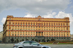Lubyanka Building, iconic KGB former headquarters Stock Images