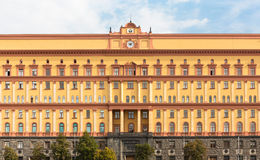 The Lubyanka Building in Moscow, Russia Royalty Free Stock Image