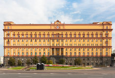 The Lubyanka Building in Moscow, Russia Royalty Free Stock Photography