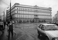Lubyanka Moscow Royalty Free Stock Image