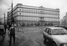 Lubyanka Moskau Lizenzfreies Stockbild