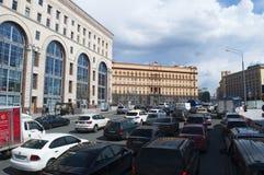 Lubyanka Obciosuje, Moskwa, Rosyjski federacyjny miasto, federacja rosyjska, Rosja Zdjęcia Stock