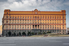 Lubyanka prison Moscow. Exterior architecture of the Lubyanka, Lubyanka Square, Moscow, Russian Federation. This is a prison and former headquarter of the KGB Stock Image