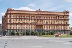 Lubyanka square. fsb Royalty Free Stock Photo