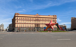Lubyanka square in Moscow. Royalty Free Stock Photos