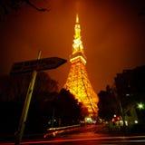 Luce calda illuminante della torre di Tokyo alla via di Tokyo, Japa Fotografia Stock Libera da Diritti