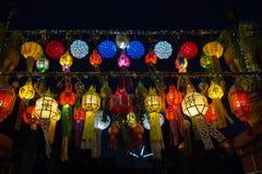 Luce della lampada variopinta Fotografie Stock Libere da Diritti