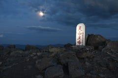 Luce della luna superiore della montagna Immagini Stock